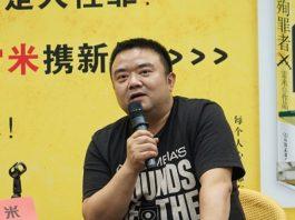 nhà văn Lôi Mễ Trung Quốc