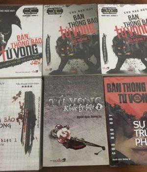 Bản thông báo tử vong - Chu Hạo Huy