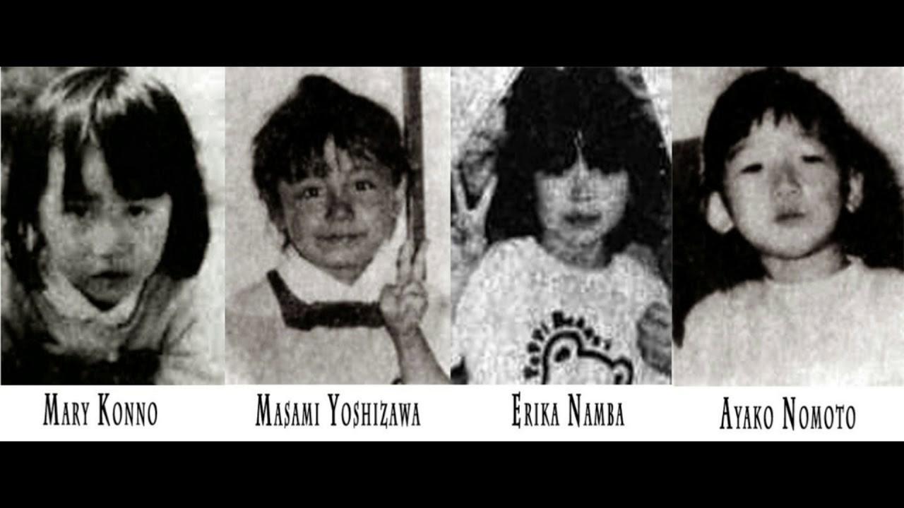 Chân dung những nạn nhân xấu số bị Miyazaki giết hại